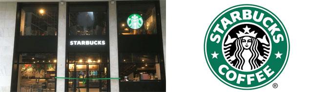 Starbucks Rio de Janeiro
